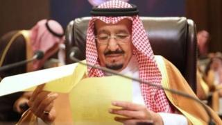 Sarki Salman na masarautar Saudi Arabia