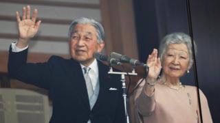 Акихито и Митико