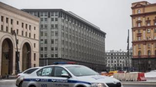 ساختمان سرویس فدرال امنیتی روسیه