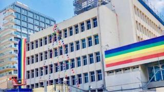 US Embassy Branch Office in Tel Aviv