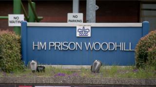 Exterior Woodhill Prison