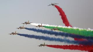 Группа Al Fursan из ОАЭ
