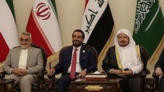 عراق میں علاقائی کانفرنس