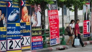 ป้ายหาเสียงเลือกตั้งปี 2554