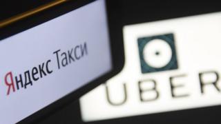 Такси-агрегаторы
