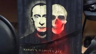 Картина Слонова