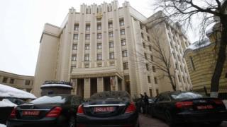 Російське МЗС