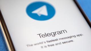 Телеграм на мобильном