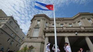 अमरीका में क्यूबा का दूतावास