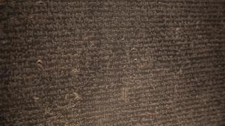 Escritura de la piedra de Rosetta.
