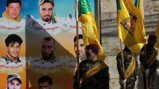 کتائب حزبالله