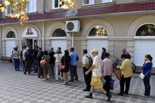 Черги за хлібом в Луганську у вересні 2014
