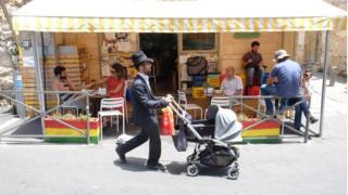 Arbes hummus restaurant