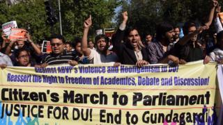 यूनिवर्सिटी, छात्र राजनीति, सांकेतिक तस्वीर
