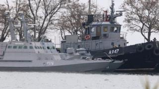 အဖမ်းခဲ့ရတဲ့ ယူကရိန်းစစ်သင်္ဘောများ