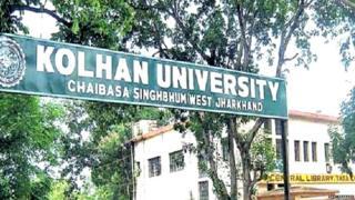 कोल्हान विश्वविद्यालय