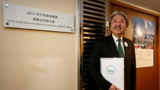 香港前財政司司長