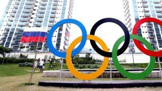 Олимпийская деревня в Рио