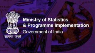 राष्ट्रीय सांख्यिकी आयोग