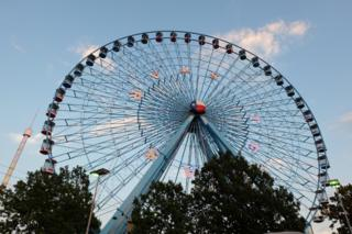 The Texas Star ferris wheel