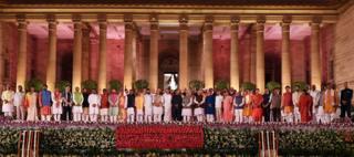 प्रधानमंत्री नरेंद्र मोदी का शपथग्रहण
