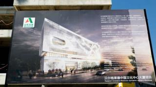 A billboard shows a picture of the Chinese cultural centre that is being built in Belgrade