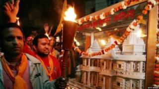 राम मंदिर प्रदर्शन
