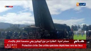 الجزائر طیارہ