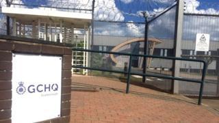 База центра правительственной связи в Скарборо
