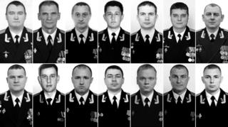 Photos of 14 officers who died