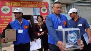 Кыргызстанда президенттик шайлоо 15-октябрда өтөт