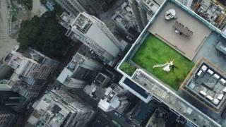 ڈرون سے لی جانے والی ایک تصویر
