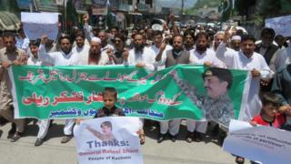 Demonstration in Muzaffarabad calling for Pakistan to control all of Kashmir (June 2015)