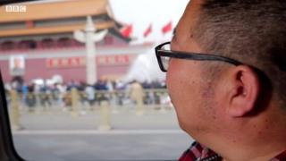 Trở về Thiên An Môn