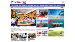 Giao diện mới của PetroTimes