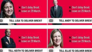 פרסומת העתיד של בריטניה
