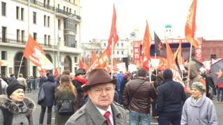 митинг КПРФ в Москве