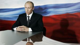 Путин - обращение