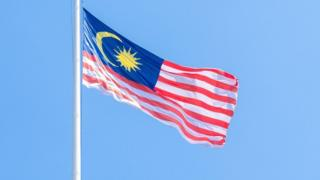 Malaysian flag (stock photo)