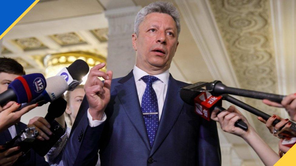 Юрій Бойко позиціонує себе як політик, що представляє інтереси російськомовного сходу України, а також як єдиного кандидата від опозиції, хоча є й інші