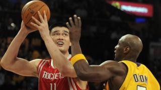 Yao Ming playing basketball.