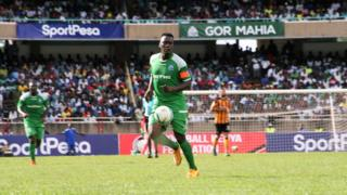 Gor Mahia ndio waliopata fursa ya kucheza na Everton msimu uliopita. Wikendi, walicheza dhidi ya Hull City