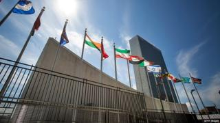 UN Building in New York August 2015