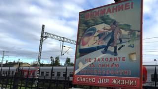 Предупреждающий о следовании скоростного поезда знак на железнодорожной платформе