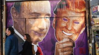 Уличное граффити в Бруклине с изображением Дональда Трампа и Владимира Путина