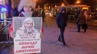 Пикет в защиту Юрия Дмитриева