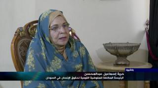 """"""" بلا قيود"""" مع حرية إسماعيل الرئيسة المكلفة للمفوضية القومية لحقوق الإنسان في السودان"""