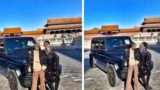 Lu Xiaobo and her friend in the Forbidden City