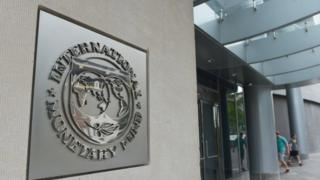 آرم صندوق بینالمللی پول