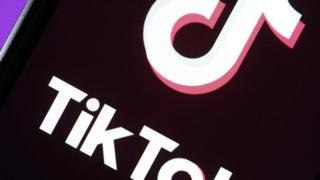 Logo do app TikTok